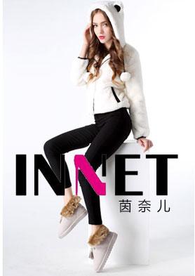 茵奈儿官方网站