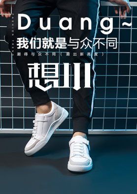 想川官方网站
