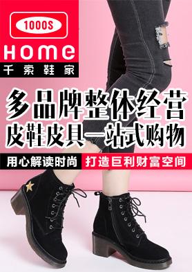 千索官方网站