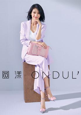 ONDUL圆漾女鞋全国火热招商! 招商热线:021-64288505