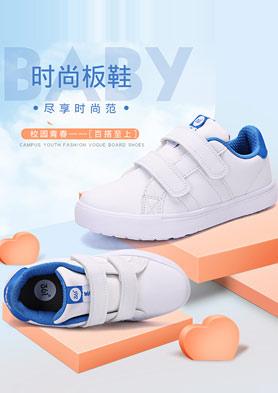 361童鞋官方网站