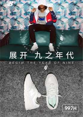 新百伦官方网站