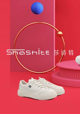 莎诗特官方网站
