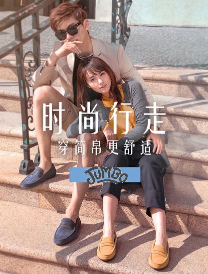 简帛官方网站