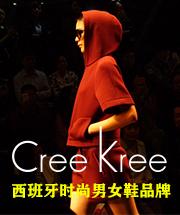 西班牙creekree时尚女鞋 招商热线: