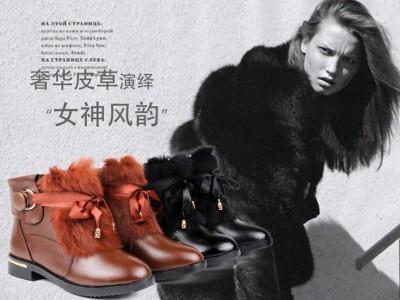 2013年秋季新款时尚马丁短靴
