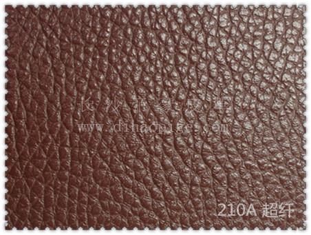 210A 超纤沙发革