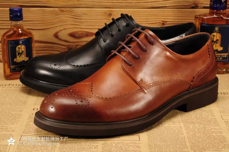 奥圣马男鞋