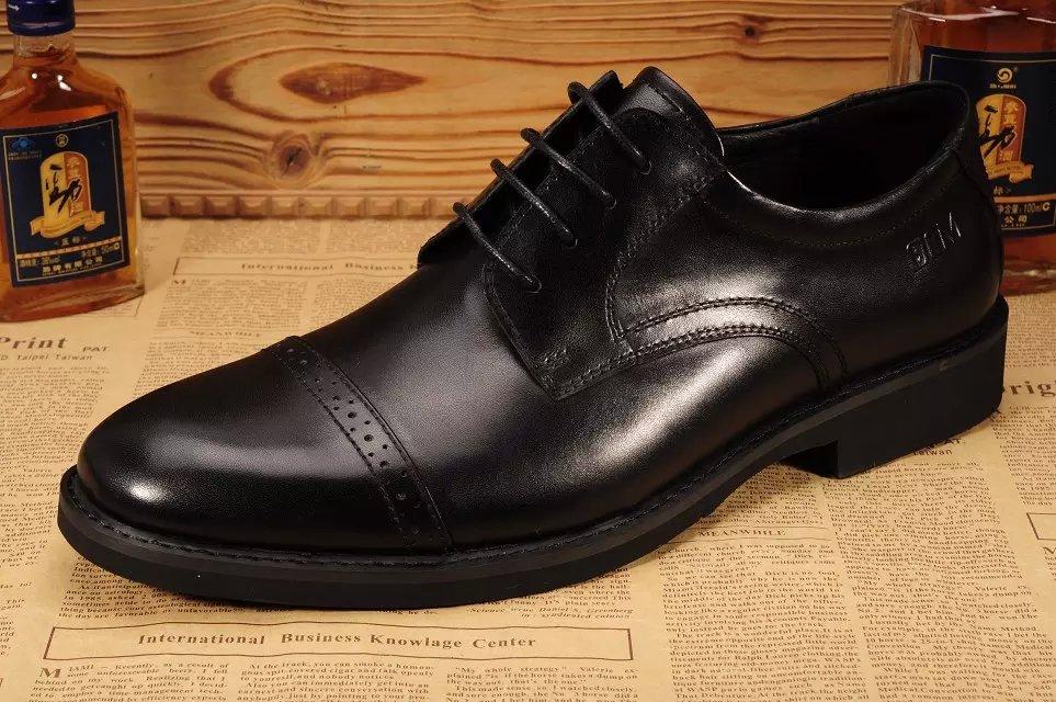 广州鞋厂批发外贸鞋子,休闲商务皮鞋,时尚正装皮鞋,沙滩凉鞋,品牌皮鞋等可贴牌加工