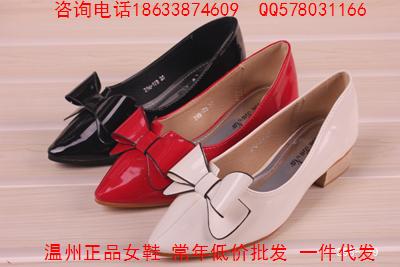 温州正品女鞋