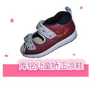 库铭儿童功能凉鞋内八字矫正鞋皮凉鞋男童女童学步凉鞋儿童节