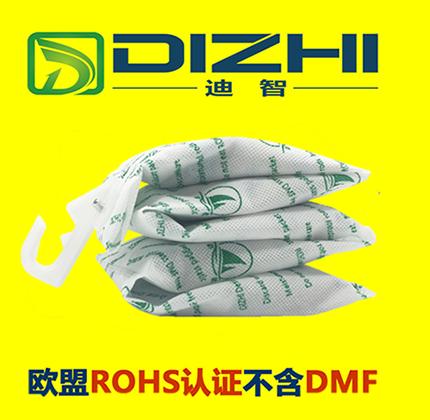 1000克5连包双层货柜干燥条 地下室挂勾干燥剂