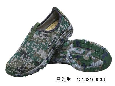 劲风迷彩跑步鞋