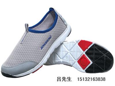 �棚L休�e鞋