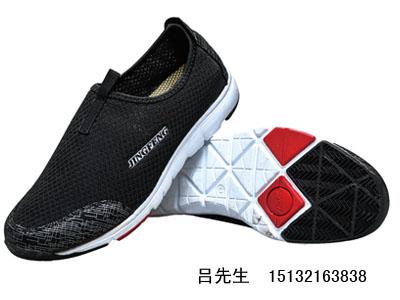 劲风休闲鞋