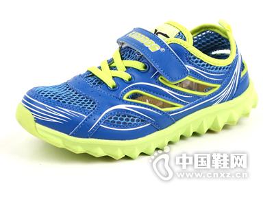 乖乖狗童鞋 2015儿童网鞋单网镂空男童运动鞋