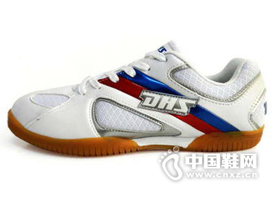 红双喜乒乓球鞋 HPPG 009-1 乒乓球训练鞋运动鞋