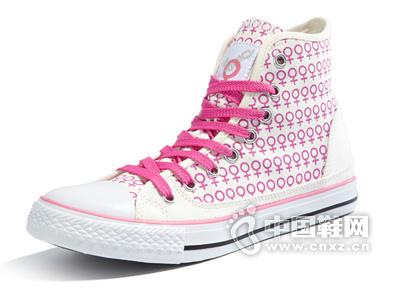 思威琪季新款高帮休闲帆布鞋女果色学生甜美透气女鞋板鞋