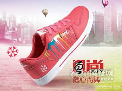 新纪元时尚运动鞋新款产品
