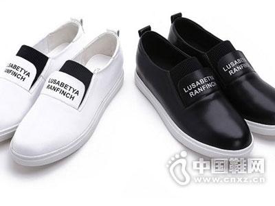 172巷大码女鞋2016新款产品
