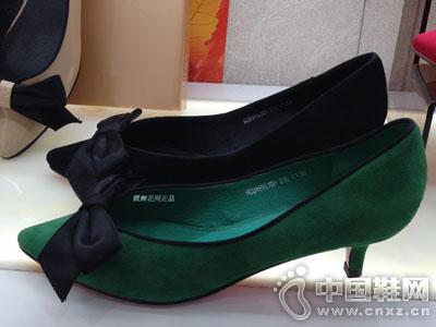 欧嘉女鞋2016新款产品
