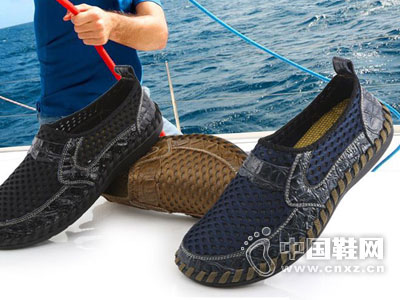 谊嘉宝休闲鞋2016新款产品