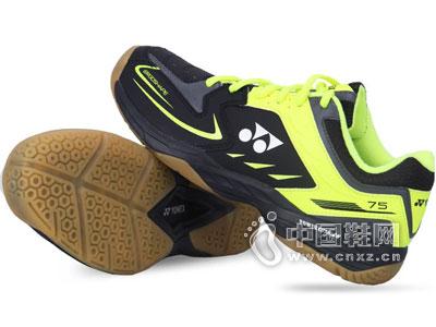 尤尼克斯2016新款羽毛球鞋