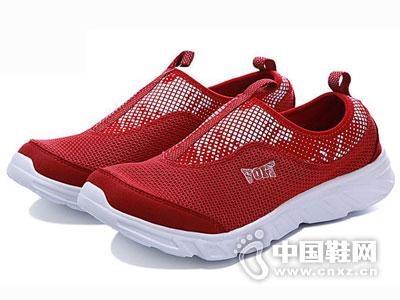 沃特2016新款产品跑鞋