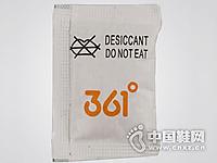 顺兴大沙漠产品干燥剂