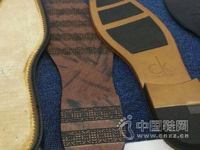 新景盛鞋材产品――真皮大底