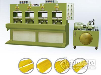 鸿龙机械设备产品―EVA小发泡成型