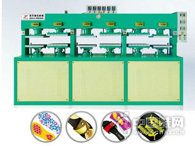 鸿龙机械设备产品―EVA冷压成型机