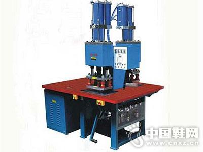 恒�N高周波机械设备―T台式同步熔断机