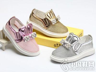 格慕隆女童网纱休闲鞋2016新款产品