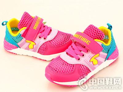 小兔哥2016新款童鞋