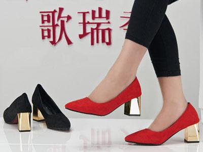歌瑞秀GERUIXIU时尚女鞋2017春季新品休闲板鞋