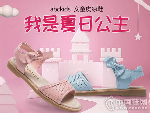 ABC童鞋2018新款女童凉鞋产品