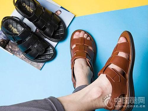 金利士男鞋2018新款休闲凉鞋