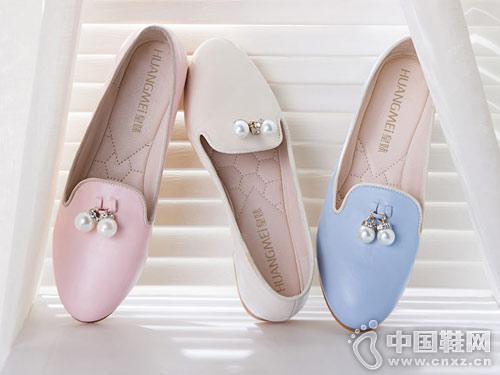 皇妹女鞋2018春季新款单鞋