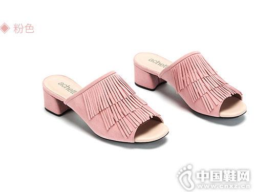 雅氏achette女鞋2018新款凉拖