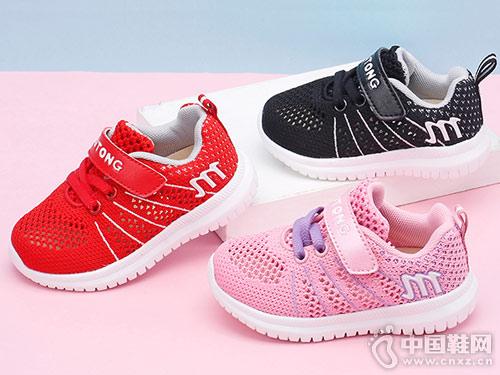 牧童童鞋2018新款女童运动鞋