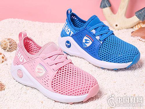 红蜻蜓童鞋2018新款休闲运动鞋