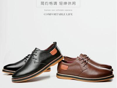老爷车男鞋春季皮鞋男士休闲鞋软底单鞋