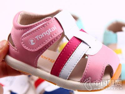 童泰2018新款婴儿学步凉鞋