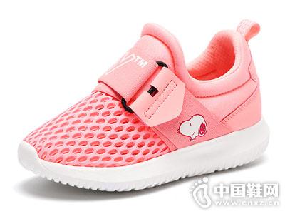 Snoopy史努比2018童鞋运动鞋
