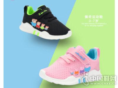 上冠小猪佩奇童鞋女秋季新款运动鞋