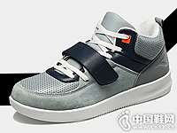 joma男鞋休闲板鞋黑白跑步鞋