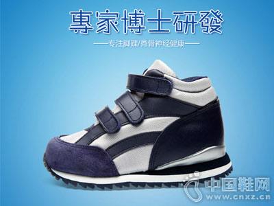 库铭扁平足矫正鞋台湾进口定制