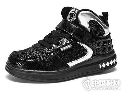 男童板鞋中帮笨笨熊运动鞋