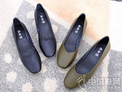 内联升女鞋秋季新款牛皮方头工作鞋